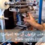 دستگاه چاپ طلاکوب پنوماتیک مدور