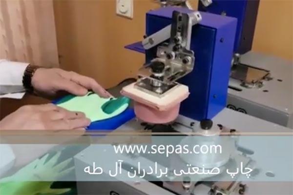 چاپ روی دستکش کار
