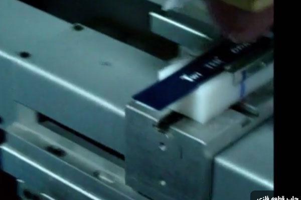 چاپ روی قطعه فلزی