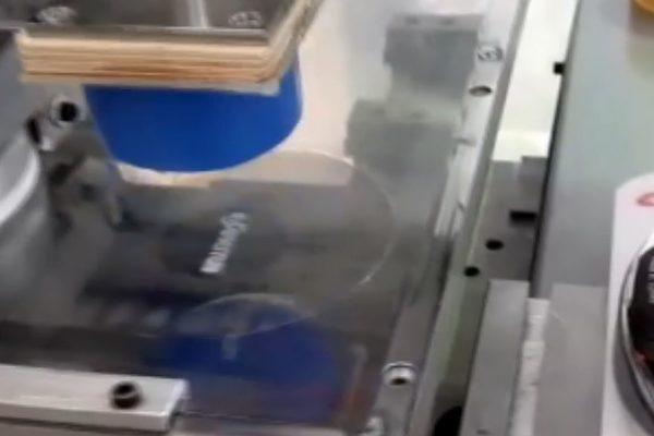 چاپ درب زودپز